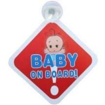 ΣΗΜΑ POUPY BABY ON BOARD ΜΕ ΒΕΝΤΟΥΖΑ (ΣΧ.3)