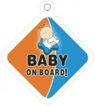 ΣΗΜΑ POUPY BABY ON BOARD ΜΕ ΒΕΝΤΟΥΖΑ (ΣΧ.2)