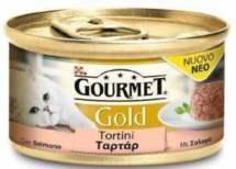 ΚΟΝΣΕΡΒΑ ΓΑΤΑΣ GOURMET GOLD ΤΑΡΤΑΡ ΣΟΛΟΜΟΣ 85GR