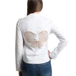 Πουκάμισο με μοτίβο πεταλούδα πίσω ( Λευκό)