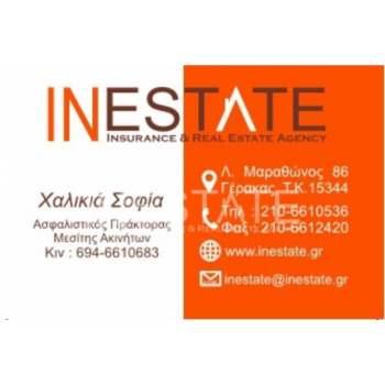 Διαμέρισμα 100 τ.μ. προς πώληση, Πεντάγωνο, Αθήνα