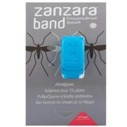 Vican Zanzara Band Eντομοαπωθητικό Βραχιόλι Από Τα Κουνούπια & Τις Σκνίπες Μέγεθος S/M 1Τμχ
