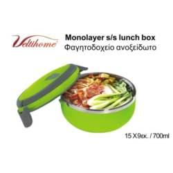 Φαγητοδοχείο Ανοξείδωτο Ισοθερμικό - VELTIHOME - 95600