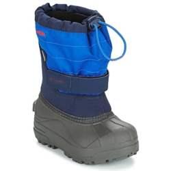 Μπότες για σκι Columbia CHILDRENS POWDERBUG PLUS II